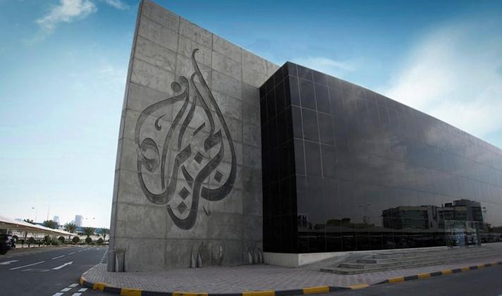 Al Jazeera Media