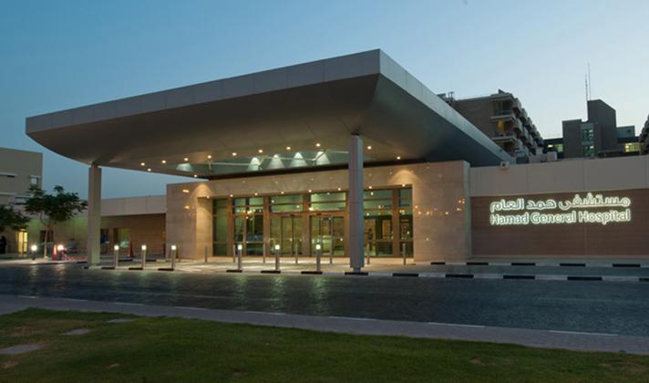Hamad Hospital